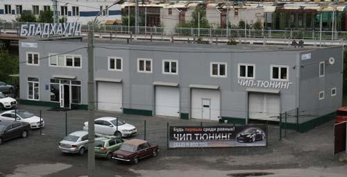 русификация приборной панели вольво в санкт-петербурге: