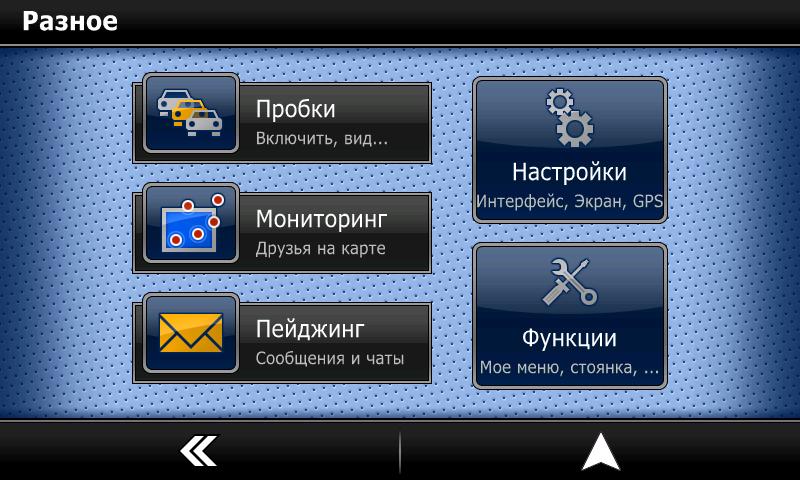 ситигид_меню.png